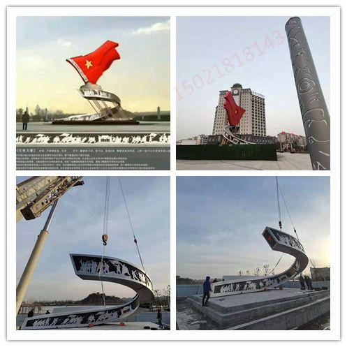 北京大型不銹鋼烤漆紅旗雕塑 城市市政公路雕塑規劃制作