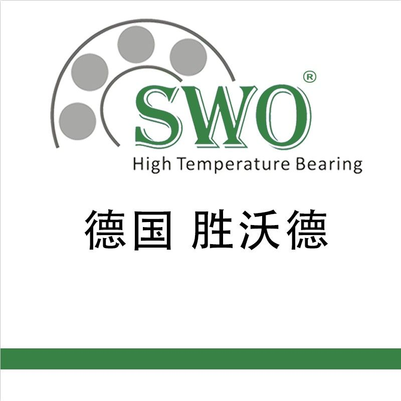 SWO德国胜沃德高温推力球轴承51305厂家直供
