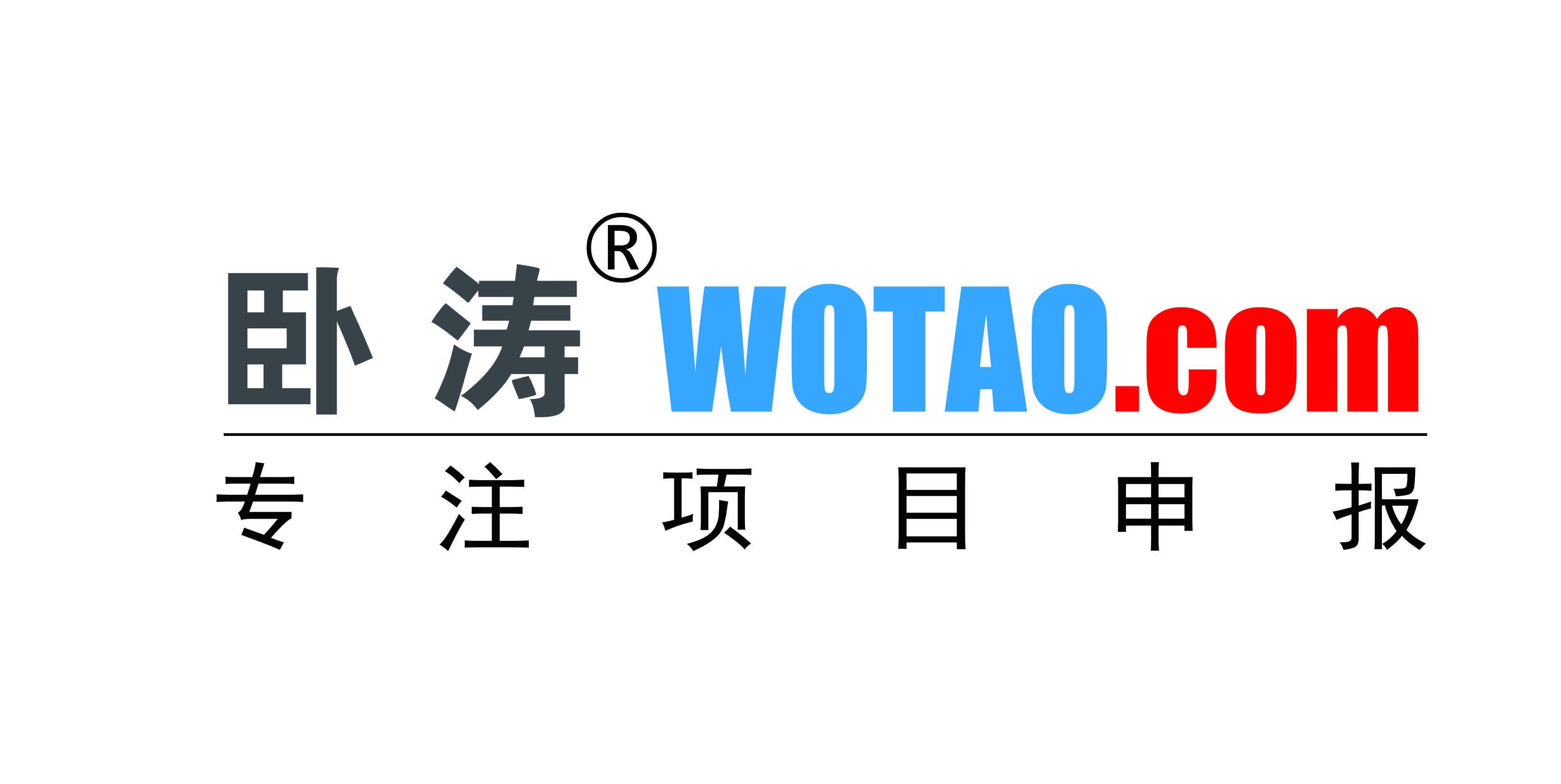 滁州市企業技術中心申請條件和資金補助