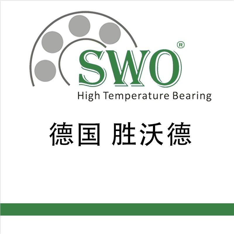 SWO德国胜沃德高温推力球轴承51307厂家直供