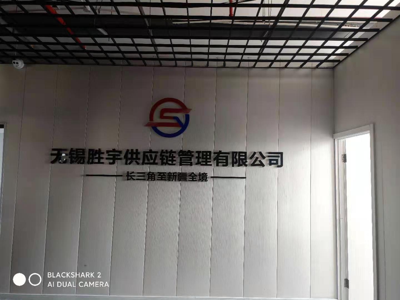 新疆貨物專線運輸費用
