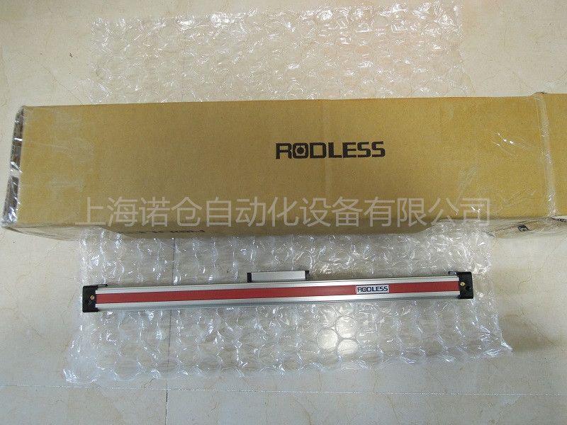 RLO-25-0600  RODLESS無桿氣缸