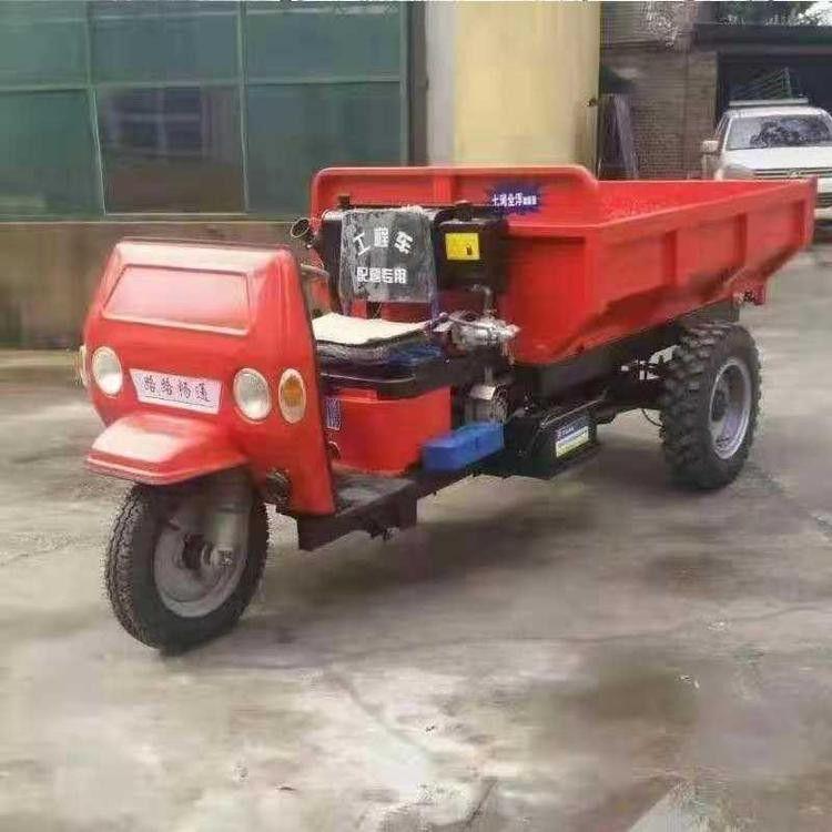 山东柴油农用三轮车 矿用运输拉货车 工地工程三轮车