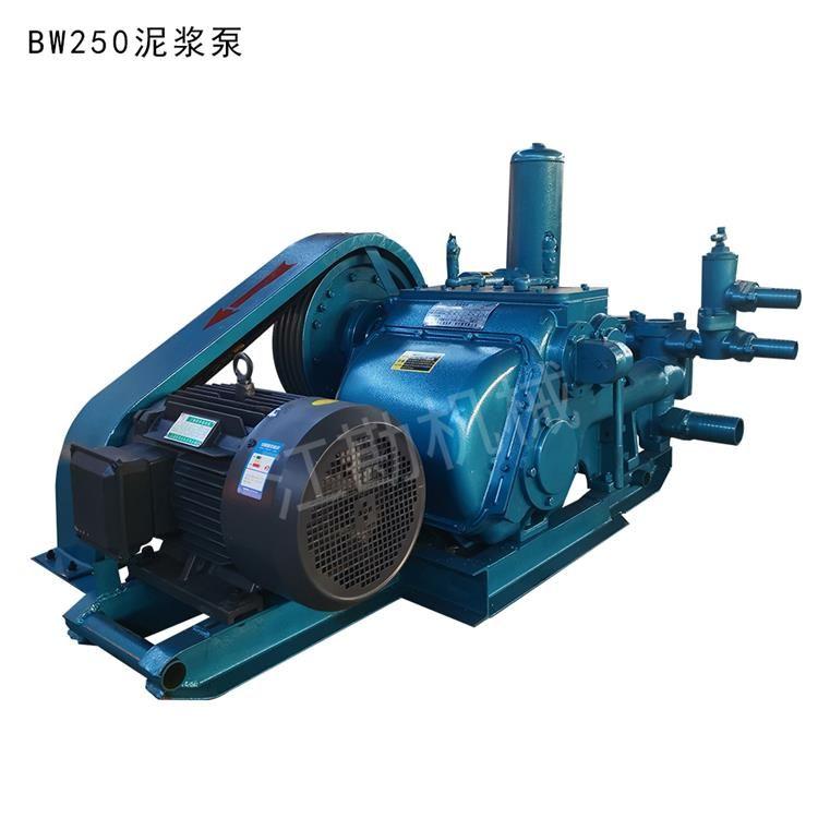 巷道加固BW320泥漿泵泵頭 地勘泥漿泵參數詳情