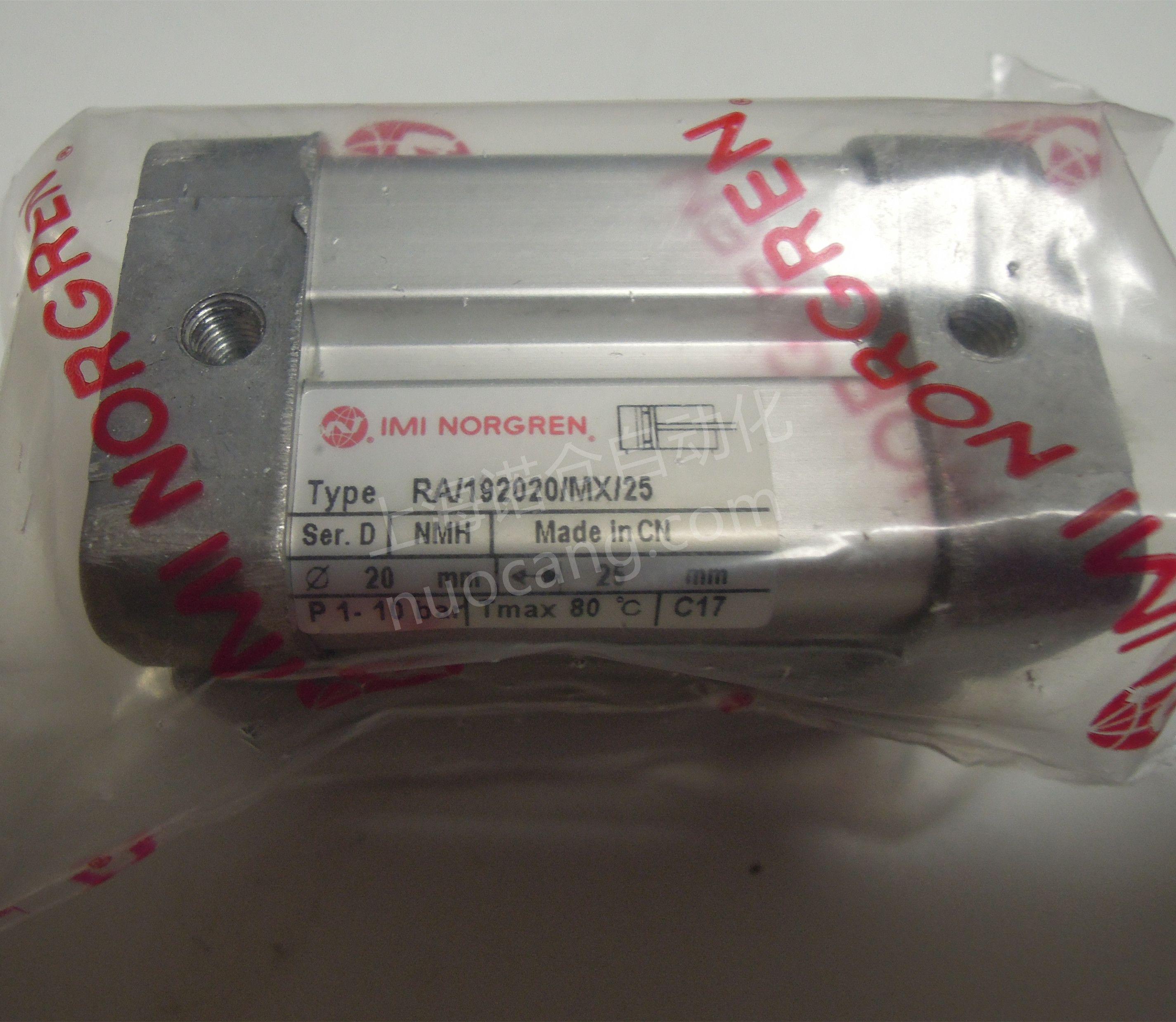 RA/8032/300  NORGREN薄型气缸