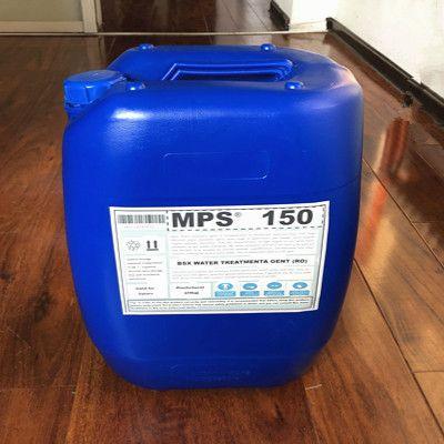 山西电厂制水系统反渗透膜絮凝剂MPS150物流运输