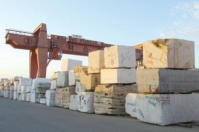 大理石石材进口报关前要准备什么手续