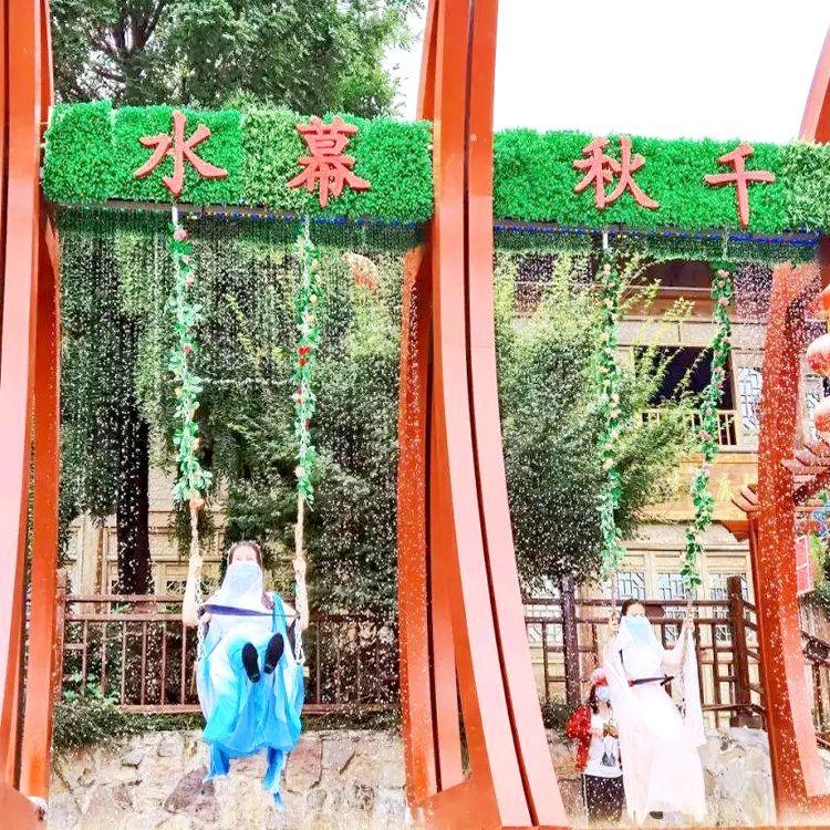 九台款式多样的网红水幕秋千设备 山东三喜