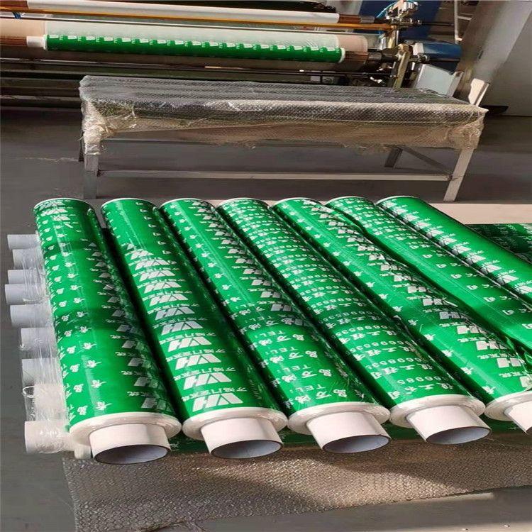 PE保护膜、玻璃保护膜、塑料保护膜
