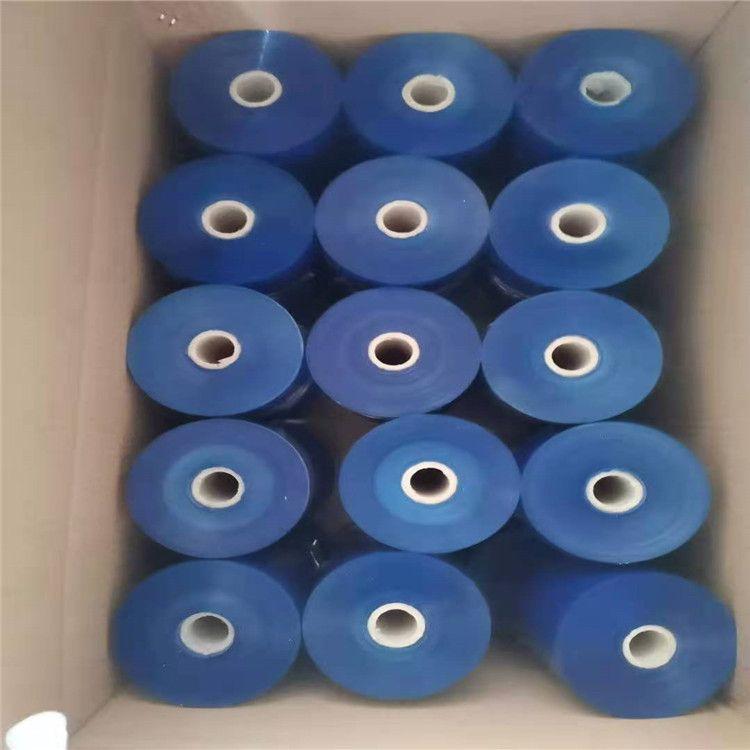 德州低价供应蓝色保护膜 内饰灯具保护膜