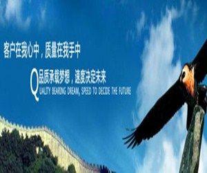 广东洁而亮科技有限公司