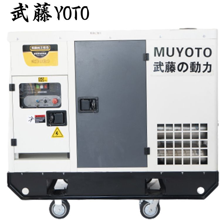 20kw三相柴油發電機