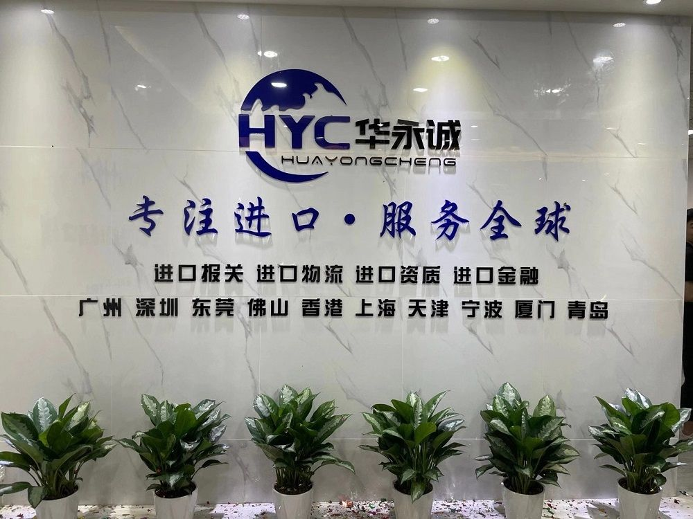 广州机场空调配件快递进口被扣清关时效