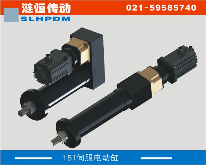 伺服电动缸AH/AI250电动缸(30T)