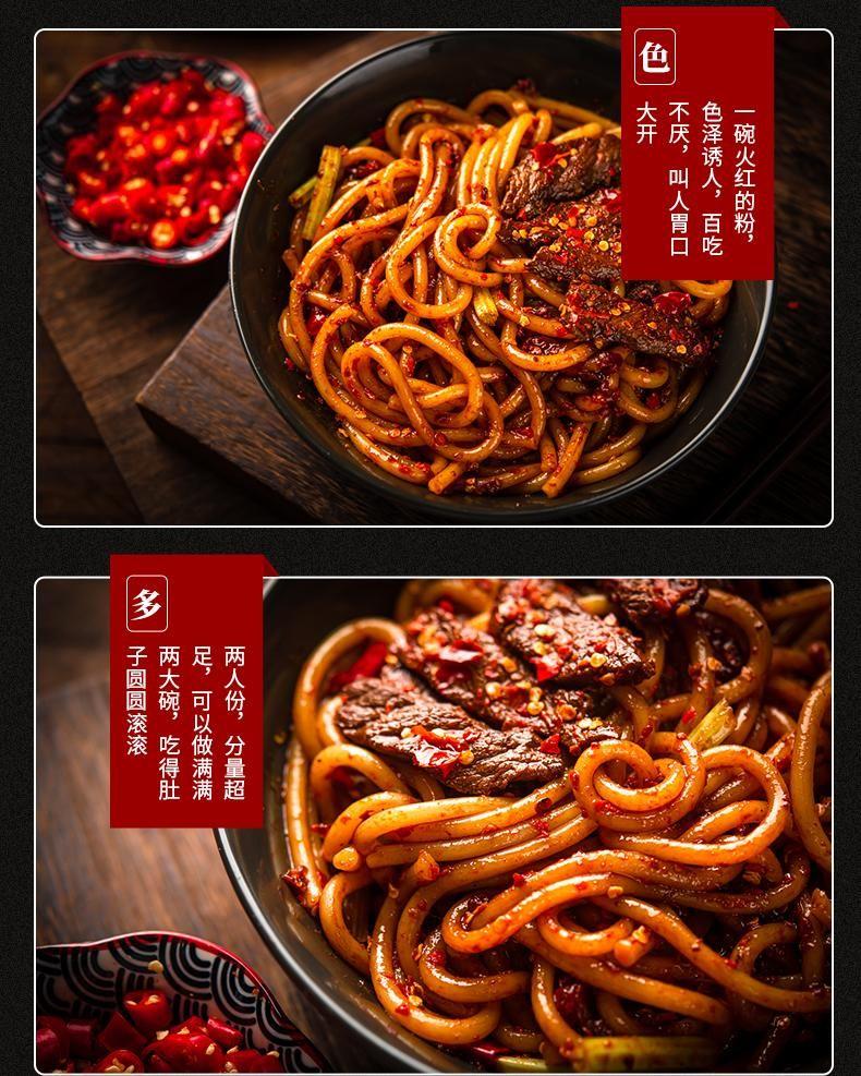 湛江新疆炒米粉酱料方便食品组装厂家