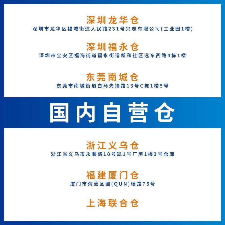美國跨境電商頭程fba物流深圳東莞廣州出發提供海外倉中轉服務