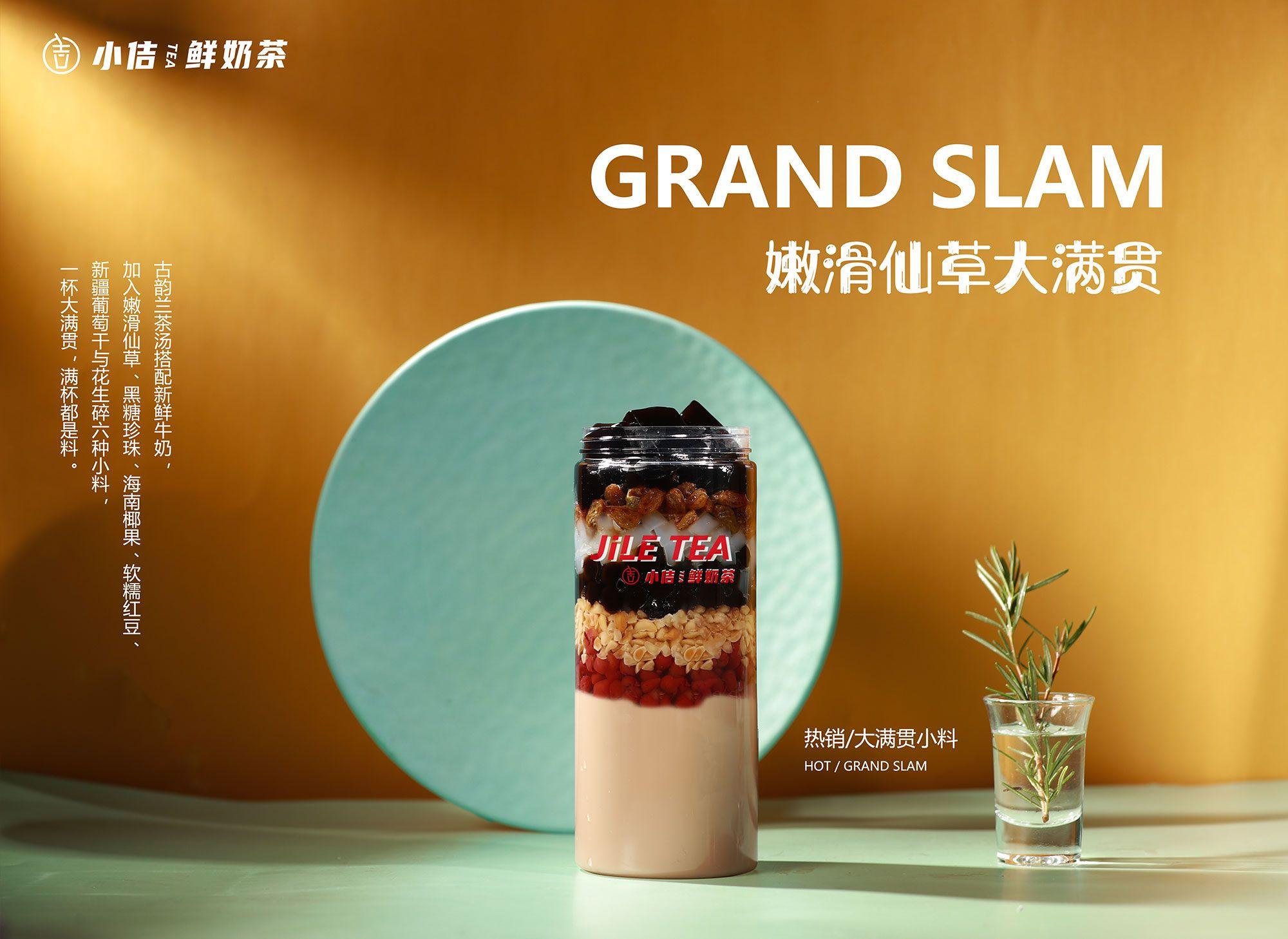 长沙奶茶技术培训销售