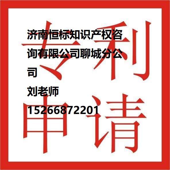 济南申请专利流程是什么