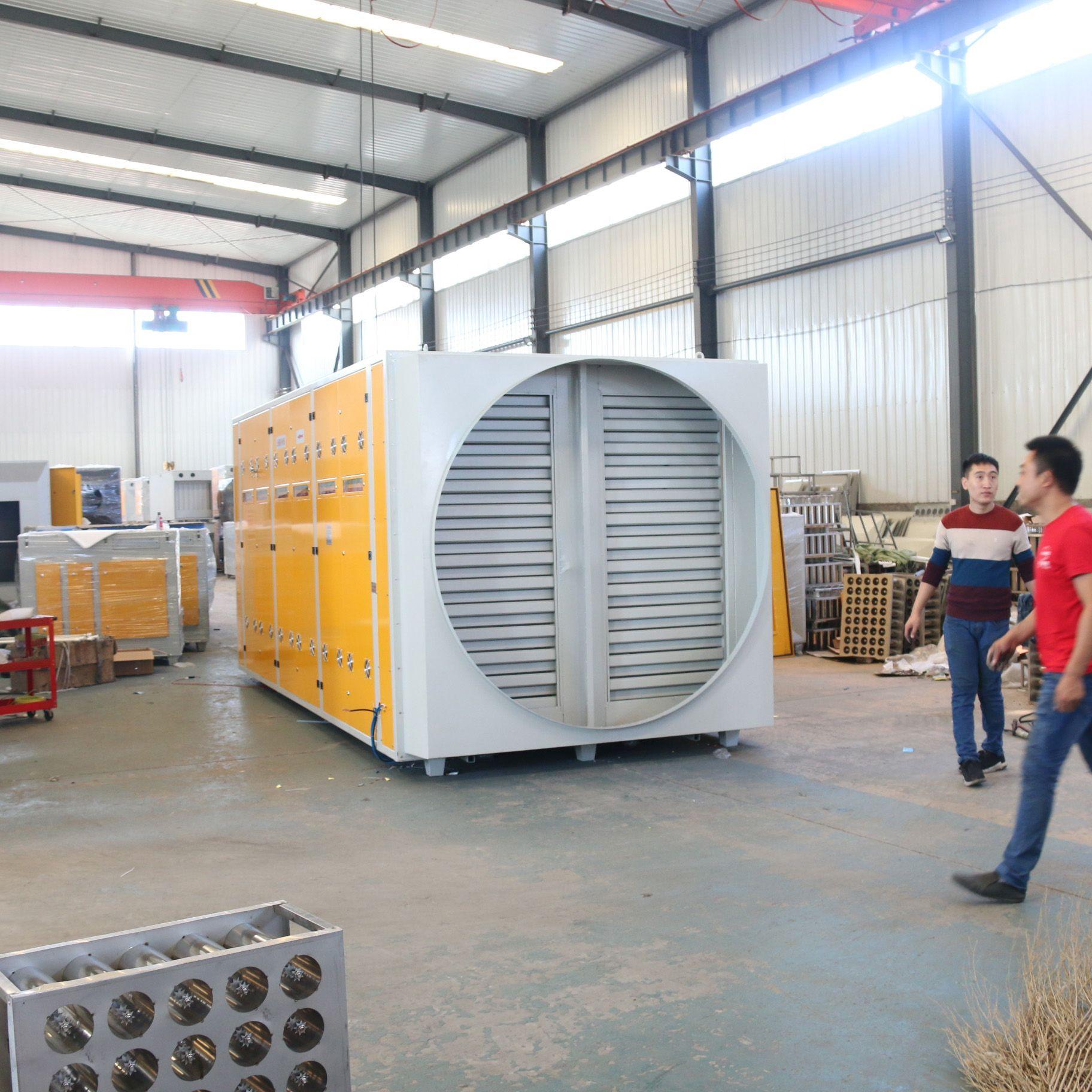 异味处理净化器 UV光解催化除臭除异味设备 工业有机废气处理装置