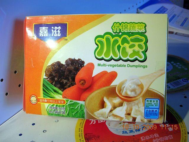 江蘇方便餃子生產線批發價