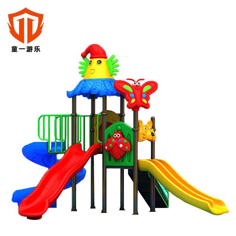 童一游樂游樂園小區大型戶外游樂設備 室外兒童滑滑梯拓展訓練組合滑梯