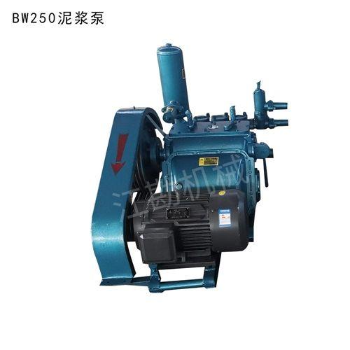往復鉆井BW450/5活塞注漿機 衡探牌泥漿泵