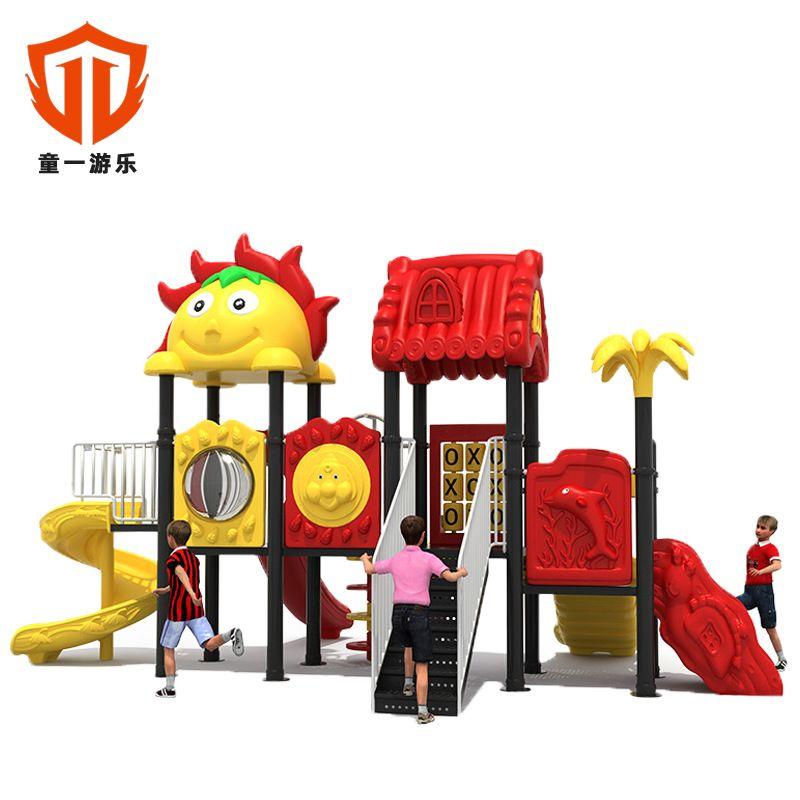 童一游乐幼儿园小区商场儿童游艺设备 室外组合滑梯塑料滑梯幼儿园滑滑梯