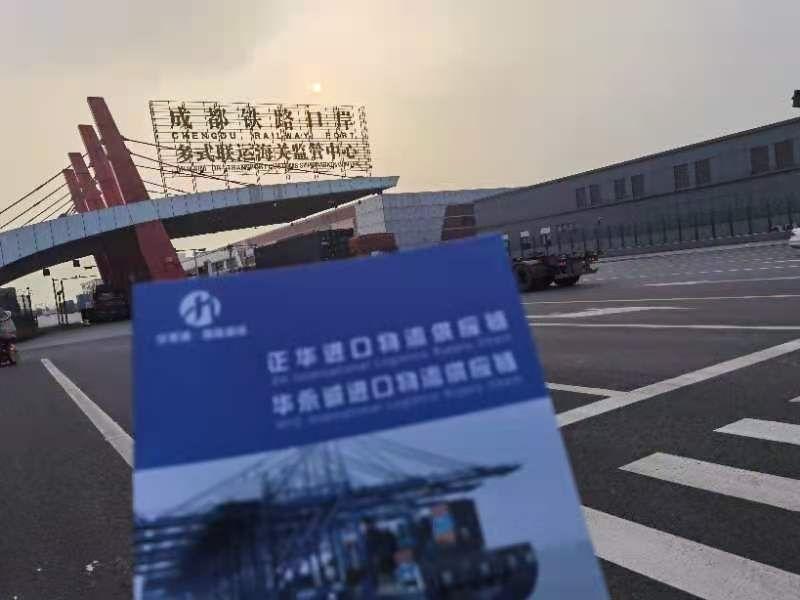 广州港货物退运进口报关协议模板