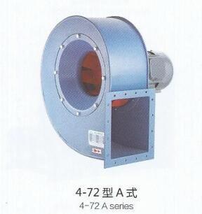 4-72型A/C式離心通風機