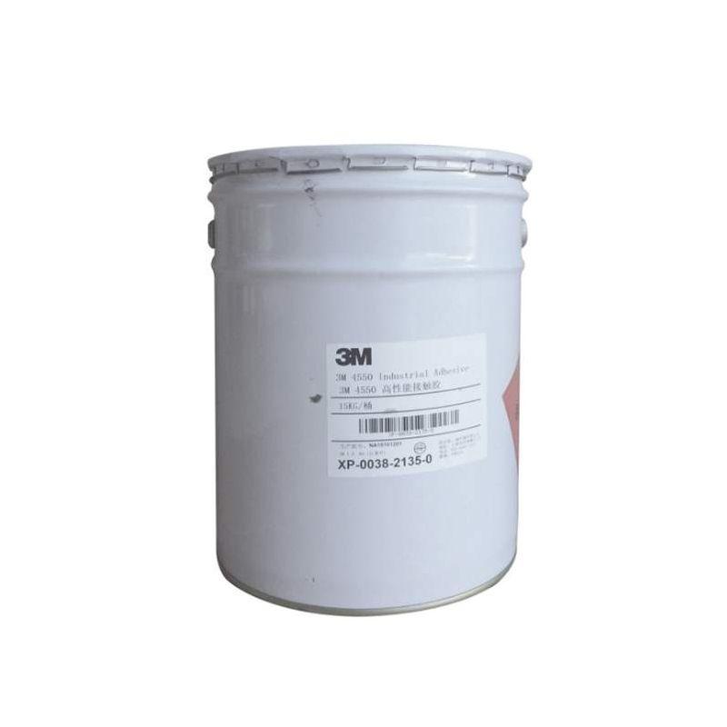 3M4550工业胶粘剂 口红胶化妆品盒粘接工业胶水 毛毡纸板轻质材料胶水
