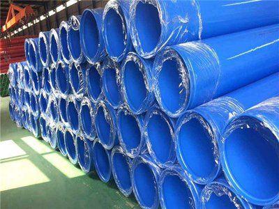 久源  涂塑鋼管 消防涂塑鋼管 給水涂塑鋼管 廠家供應 歡迎來電