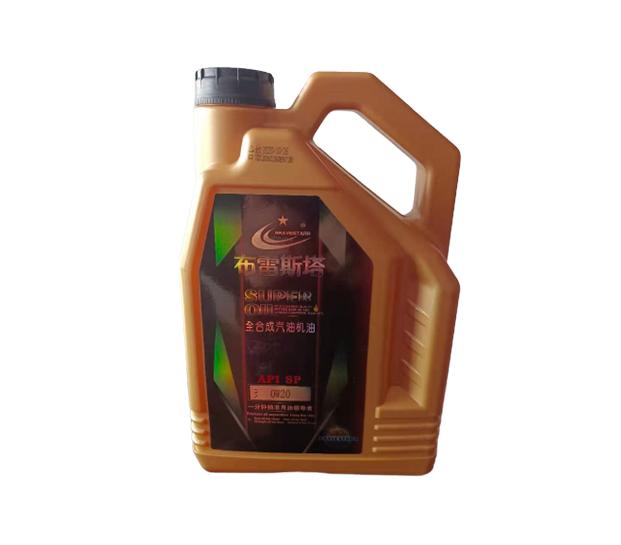 全合成潤滑油