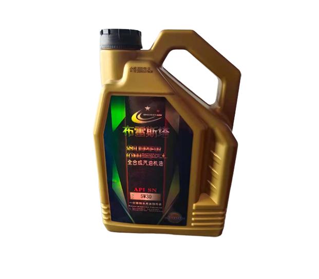 半合成型潤滑油