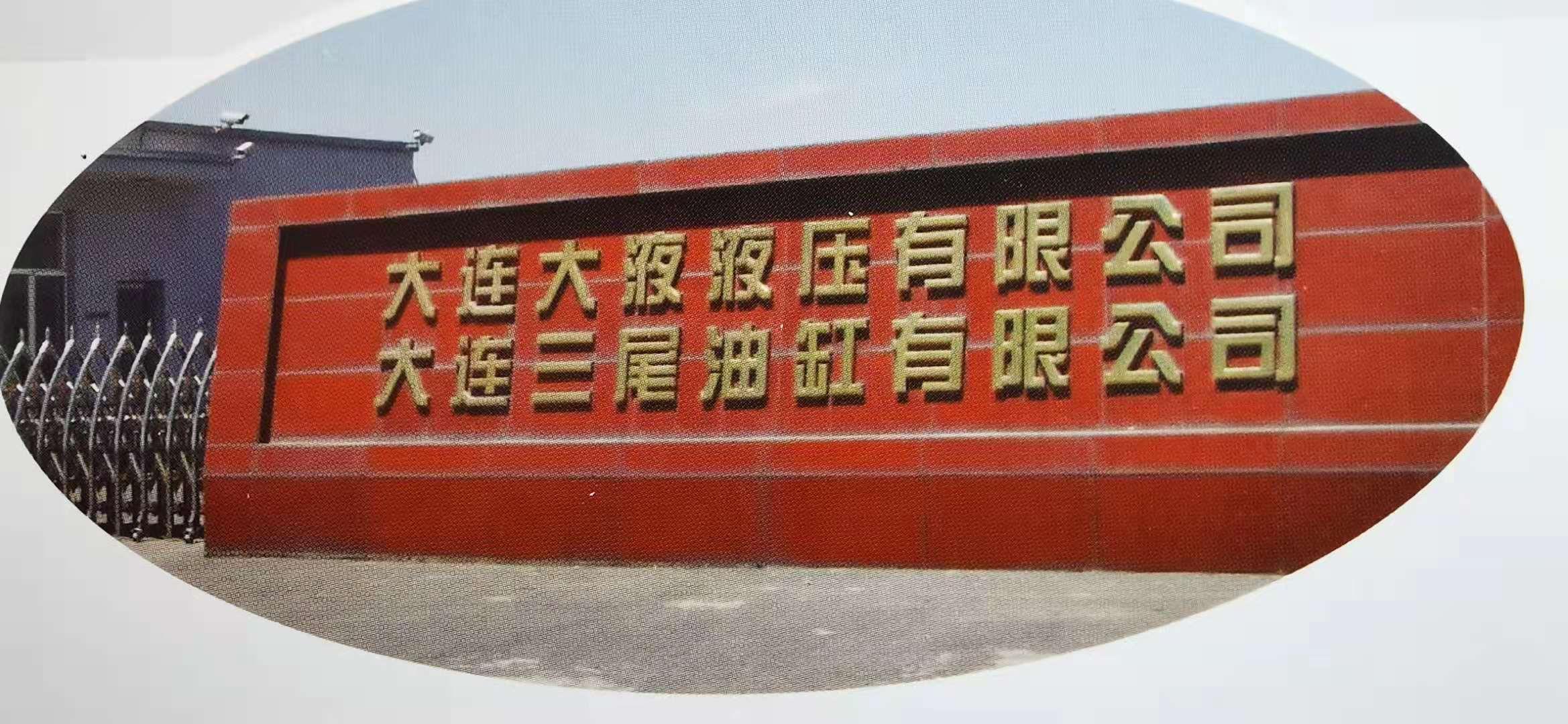 遼寧油缸銷售