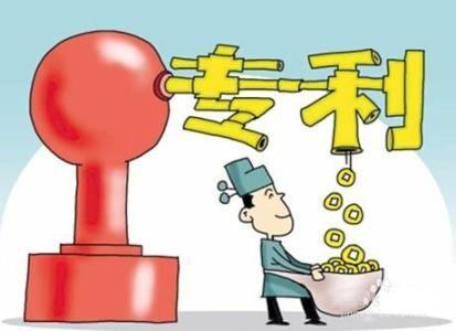 淄博申请专利的资料有哪些