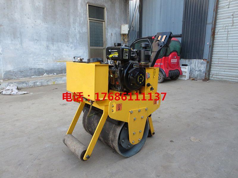 S-600手扶单轮小型压路机