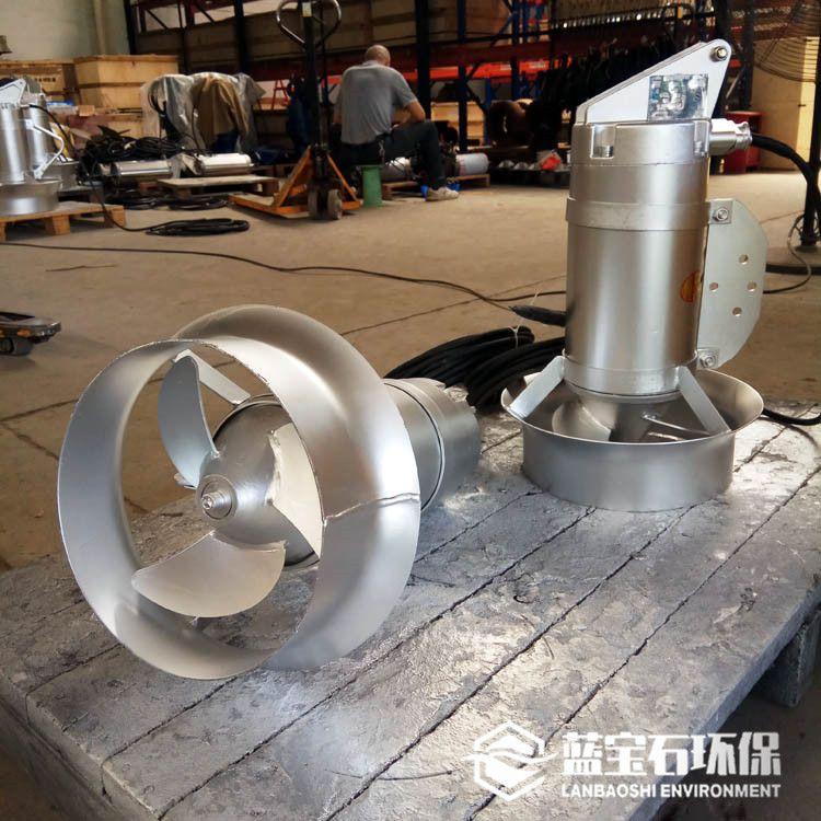 贮泥池潜水搅拌器 QJB1.5/6-260/3-960/C/S