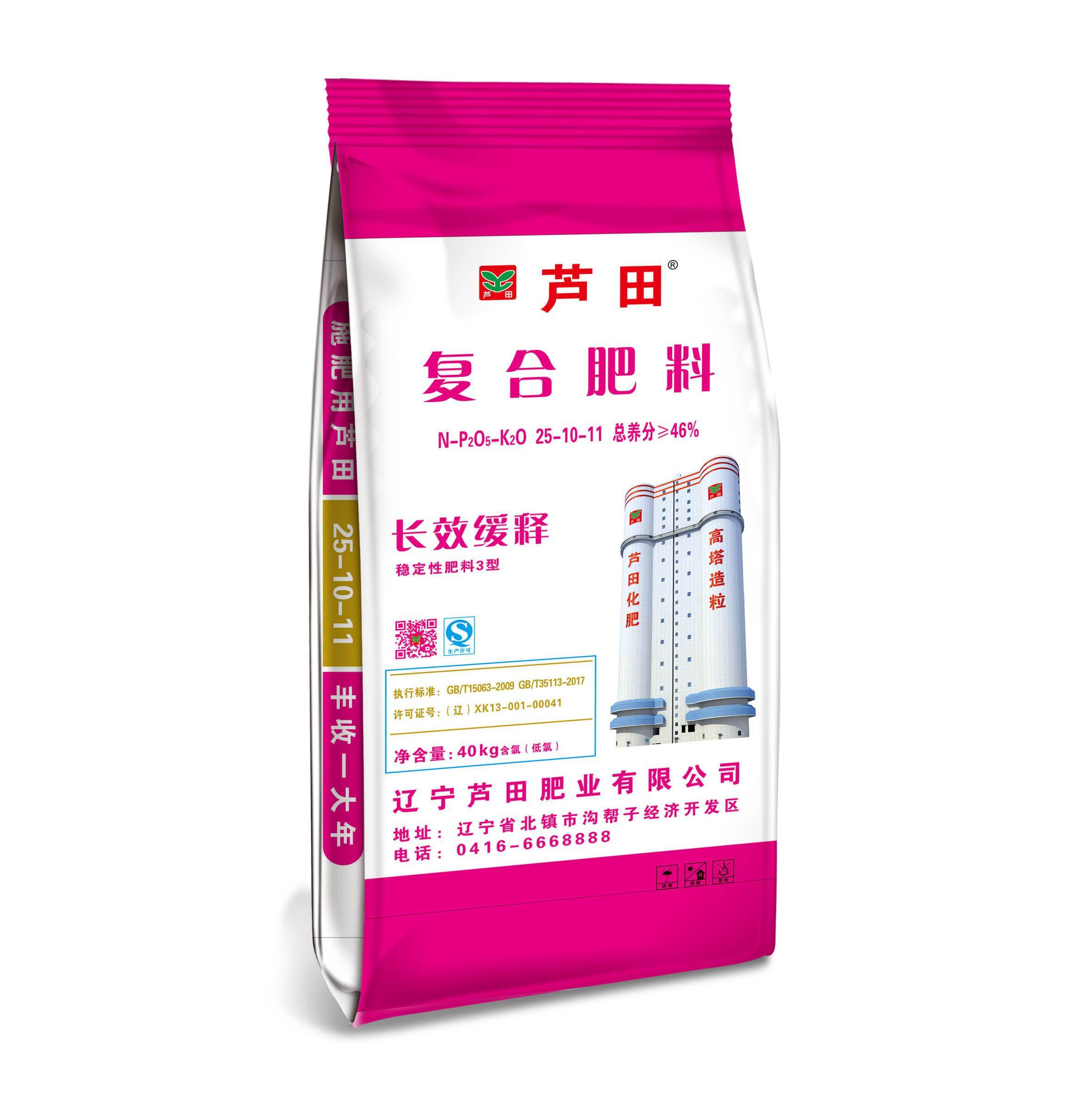 芦田高塔25-10-11产品优势