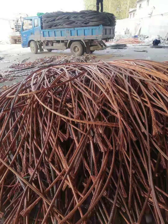 專業回收廢銅電纜銷售