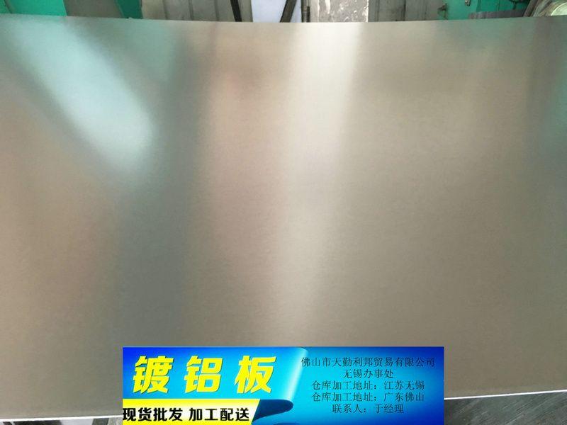 中国DX53dD DX56D华菱镀铝板