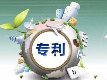 淄博专利申请需要准备的材料有什么