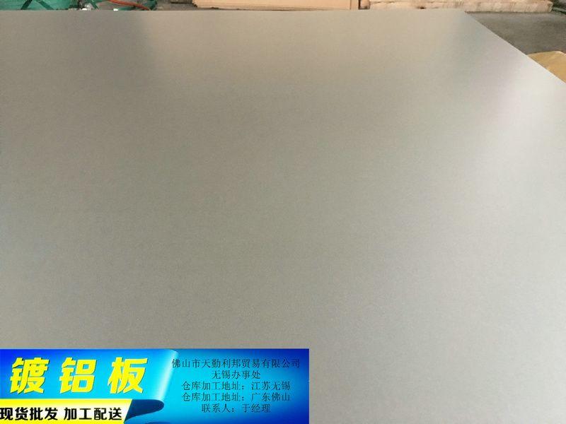 进口sa1d渗铝板