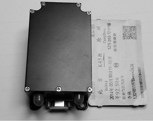 HY3001D無線電高度表生產廠家