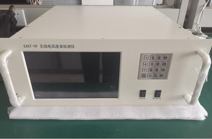 無線電高度表檢測單元供應商