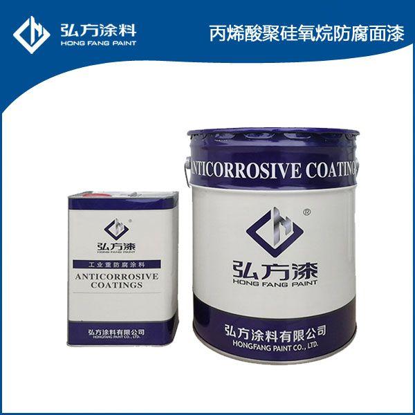 山東丙烯酸聚硅氧烷防腐面漆