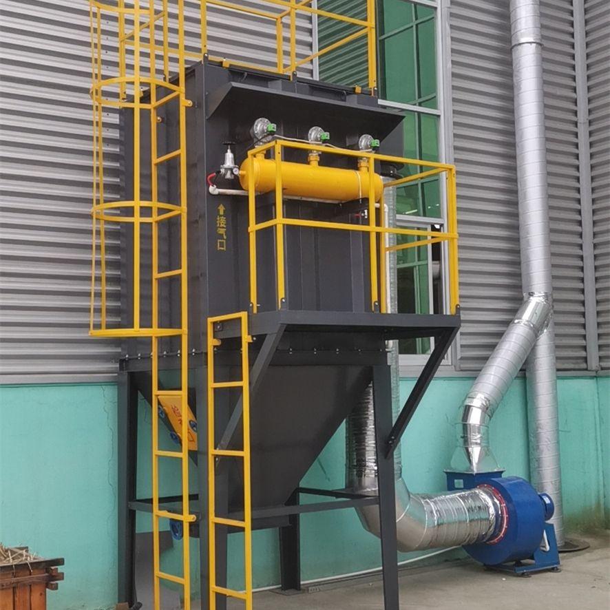 脉冲布袋除尘器工业除尘器脉冲式一体自动布袋除尘器