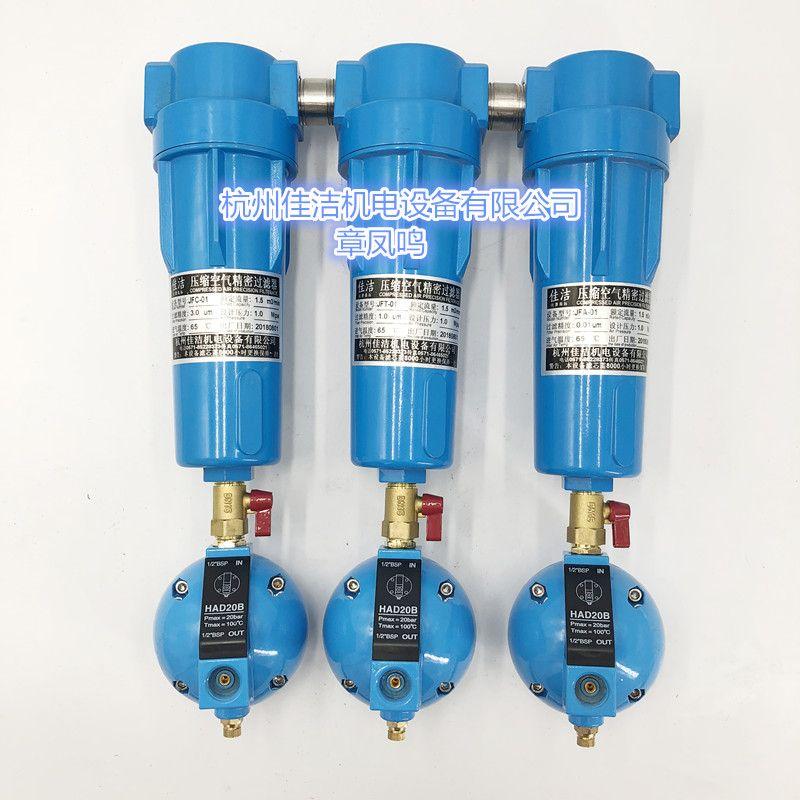 礦用三級過濾器 避難硐室用三級過濾器