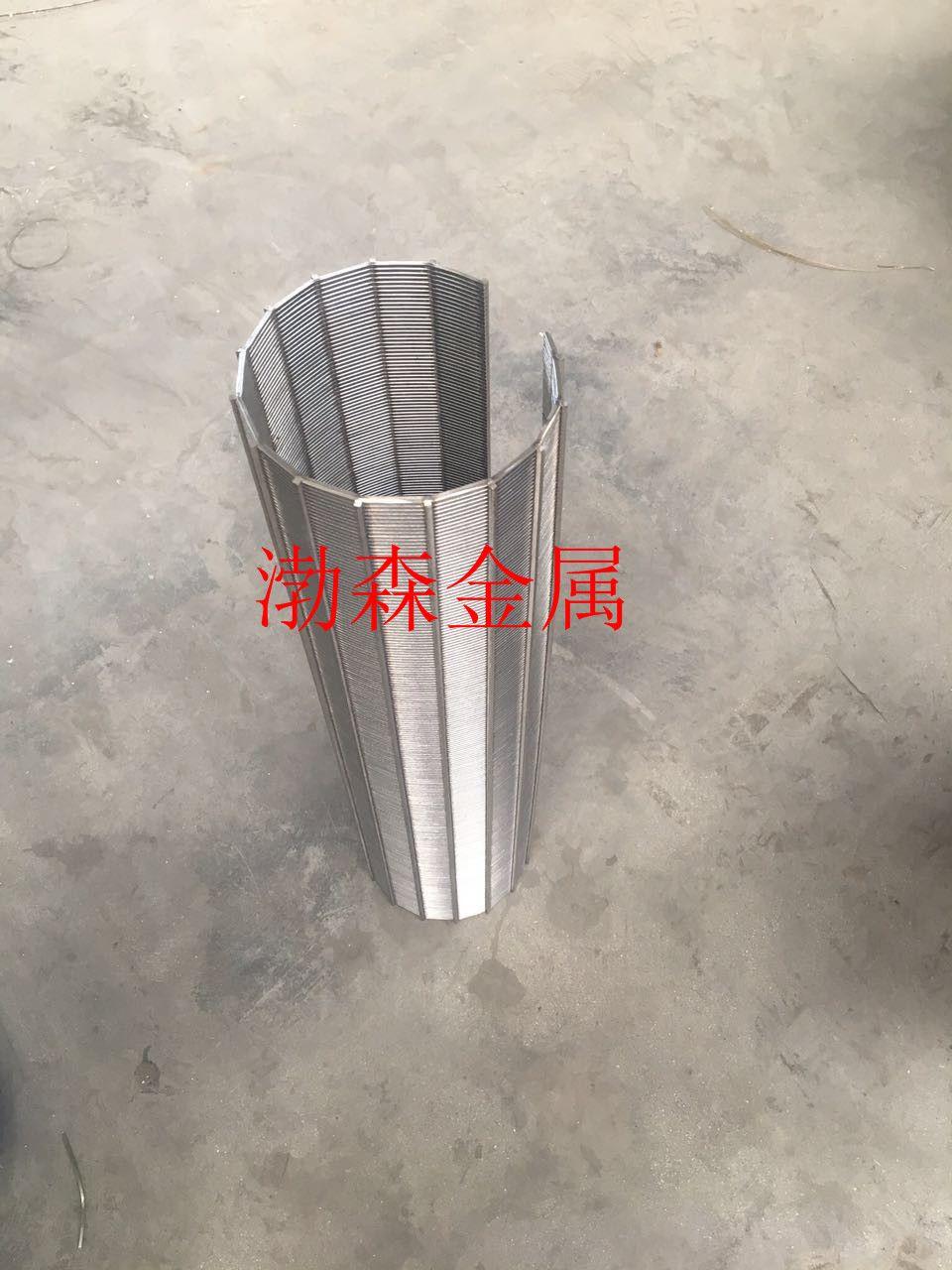 不锈钢熔接式过滤管