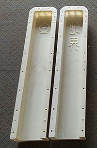 混凝王标志桩模具的案例分析-混凝土标志桩模具批发