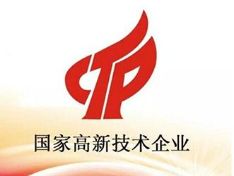 潍坊高新技术企业认定的流程及材料